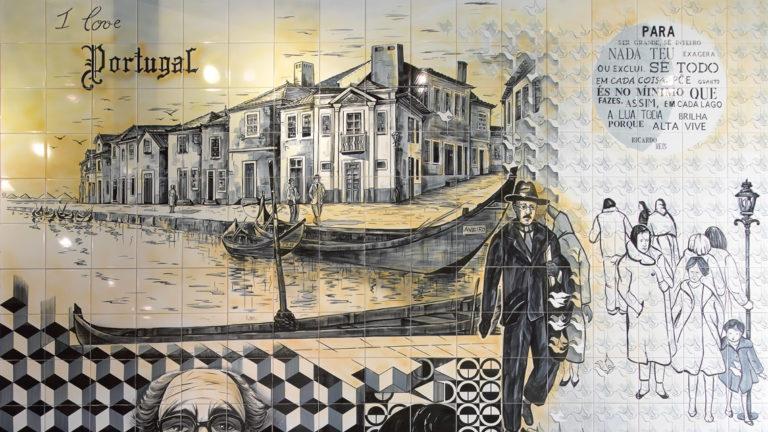 XIII Bienal Internacional de Cerâmica Artística de Aveiro
